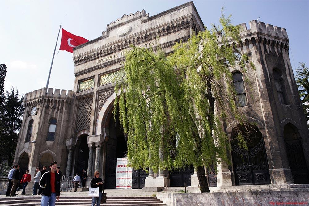 istanbul-universite-capa-tip-fak